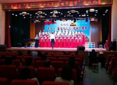 庆十一 ·喜迎十九大 ·唱响中国梦
