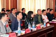 洛阳市健康管理协会成立大会暨首届健康管理学术论坛顺利召开