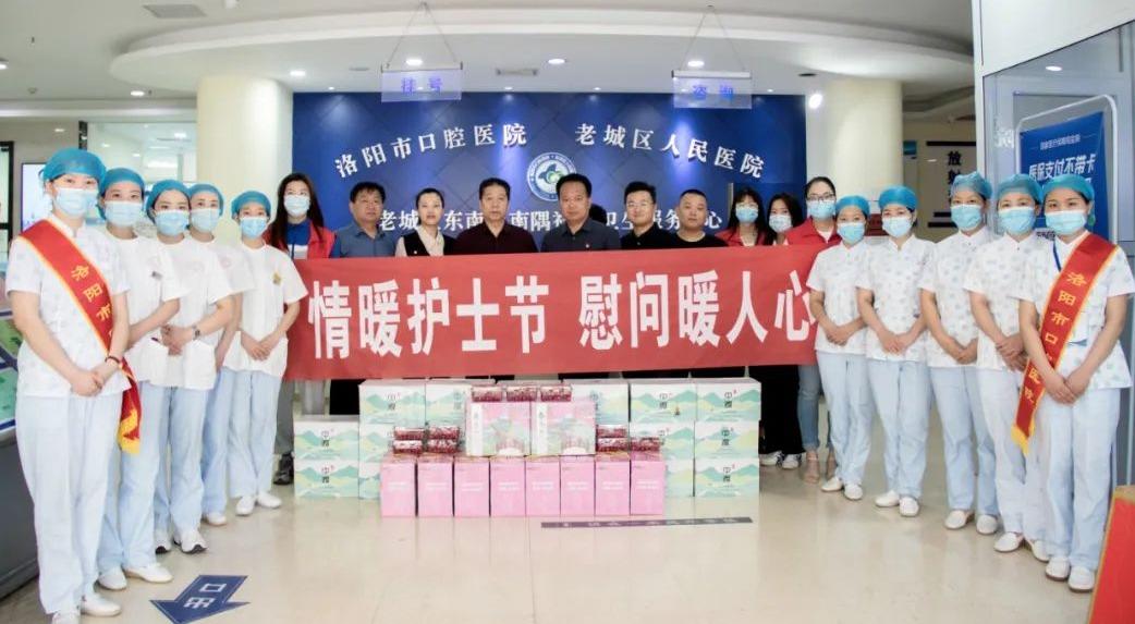 """情暖护士节 慰问暖人心—""""5·12国际护士节""""区领导慰问我院护士"""