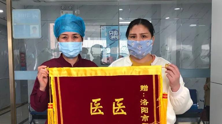 牙医服务暖人心  患者感恩送锦旗