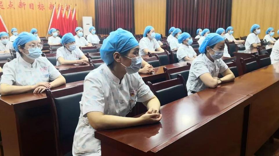 """我院召开2021年""""5·12国际护士节""""表彰会"""