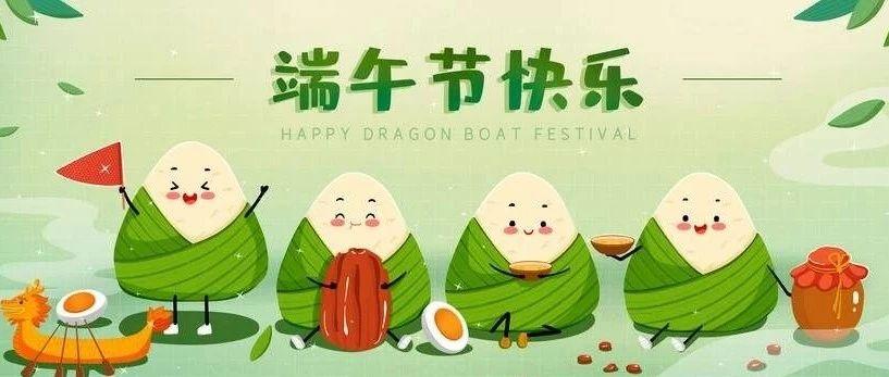 你知道不同牙齿情况应该怎么吃粽子吗?